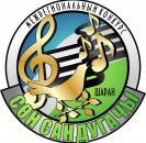 Межрегиональный конкурс исполнителей татарских и народных песен и произведений татарских композиторов «Сон сандугачы» объявляет о приеме заявок!