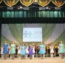Альбом «Торжественное закрытие Года добровольца (волонтера) в РФ и Года семьи в РБ»