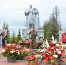 Митинг, посвященный 74-й годовщине победы в Великой Отечественной войне 1941-1945 гг.