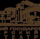 Гастроли Уфимского государственного татарского театра «Нур»