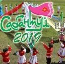 Национальный праздник «Сабантуй-2019»