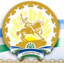 Гимн Республики Башкортостан