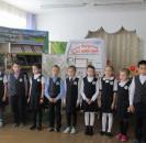 Краеведческое путешествие  «Моя родина – Россия, Башкортостан!»