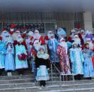 Районный конкурс «Шоу Дедов Морозов и Снегурочек»