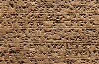 Где появилась письменность? Существуют ли языки без письма и письмо без языка?