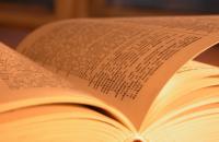 В рамках Общероссийского Дня библиотек состоялось Республиканское совещание директоров библиотечных систем муниципальных районов и городских округов Республики Башкортостан