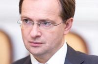 Поздравление Министра культуры РФ Владимира Мединского с Днём знаний