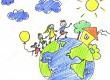 Положение о проведении районного фестиваля «Семья - счастливая планета», посвященного Году семьи в Республике Башкортостан
