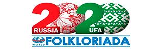 Фольклориада 2020