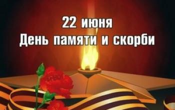 Положение о проведении праздничного народного гуляния «Сударыня Масленица – 2019» в муниципальном районе Шаранский район Республики Башкортостан